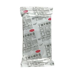 泰康 丁细牙痛胶囊(深圳市泰康制药有限公司)-深圳泰康包装细节图5