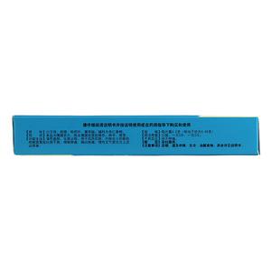伍舒芳 川貝枇杷片(重慶希爾安藥業有限公司)-希爾安藥業包裝細節圖1