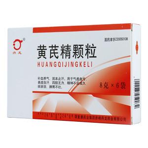 丹龍 黃芪精顆粒