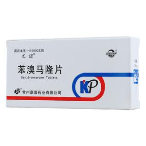 尤諾 苯溴馬隆片