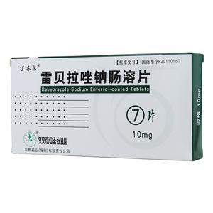丁齊爾 雷貝拉唑鈉腸溶片