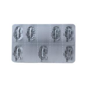 歐雙寧 利格列汀二甲雙胍片(Ⅱ)(上海勃林格殷格翰藥業有限公司)-格翰藥業包裝細節圖6