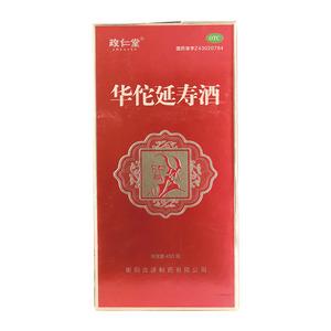 政仁堂 華佗延壽酒(衡陽古源制藥有限公司)-衡陽古源包裝側面圖2