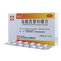 希瓦丁 盐酸西替利嗪片 包装细节图4