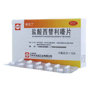 希瓦丁 鹽酸西替利嗪片(蘇州中化藥品工業有限公司)-蘇州中化包裝細節圖5
