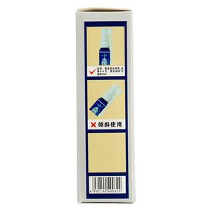 令皮欣 改性几丁质生物胶(喷雾剂)(南宁加加诺科?#21152;?#38480;公司)包装细节图2