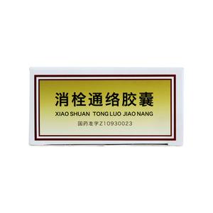 本天通 消栓通络胶囊(锦州本天药业有限公司)-锦州本天包装细节图4