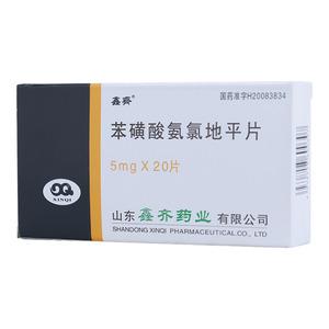 鑫齊 苯磺酸氨氯地平片