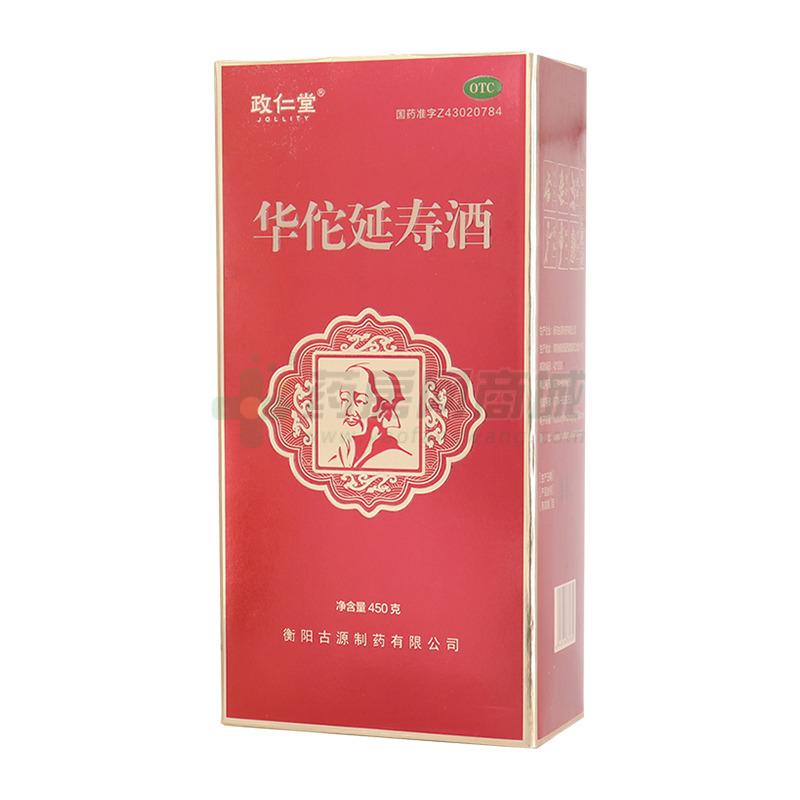 政仁堂 华佗延寿酒(衡阳古源制药有限公司)-衡阳古源