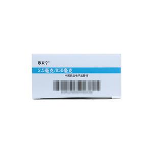 歐雙寧 利格列汀二甲雙胍片(Ⅱ)(上海勃林格殷格翰藥業有限公司)-格翰藥業包裝細節圖3