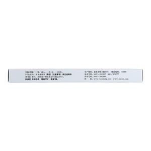 新秀 復方氨酚烷胺片(修正藥業集團股份有限公司)-修正股份包裝細節圖2