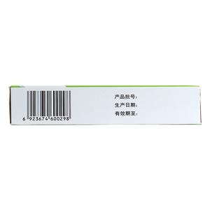 朗致 平痔胶囊(贵州太和制药有限公司)-贵州太和包装细节图1
