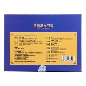 央宗 鹿精培元膠囊(青海央宗藥業有限公司)-青海央宗包裝側面圖3