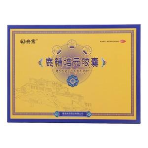 央宗 鹿精培元膠囊(青海央宗藥業有限公司)-青海央宗包裝側面圖2