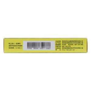 百靈鳥 咳速停膠囊(貴州百靈企業集團制藥股份有限公司)-貴州百靈包裝細節圖2