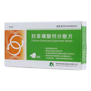 恒恩 羥苯磺酸鈣分散片