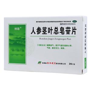 林海 人參莖葉總皂苷片
