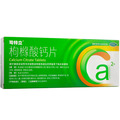 司特立 枸橼酸钙片 包装侧面图1