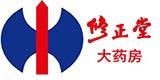 药房加盟(药店加盟)商家:绵阳修正堂博特医药连锁有限公司涪城区御营店