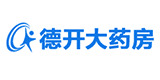 药房加盟(药店加盟)商家:北京德开医药科技有限公司第五大药房