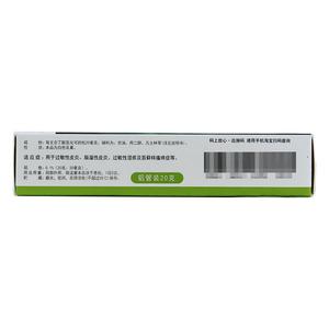 尤卓尔 丁酸氢化可的松乳膏(天津金耀药业有限公司)-金耀药业包装细节图2