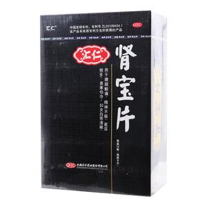 汇仁 肾宝片(江西汇仁药业股份有限公司)-汇仁药业包装侧面图1