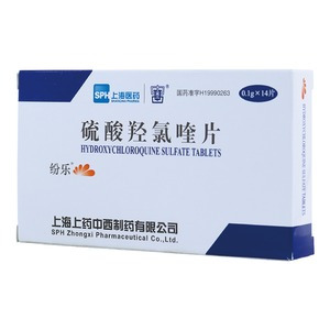 紛樂 硫酸羥氯喹片