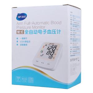 【海氏海诺】臂式全自动电子血压计