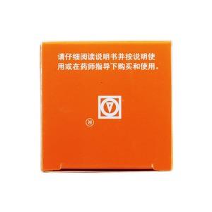 参苓白术片(西安正大制药有限公司)-西安正大包装细节图3