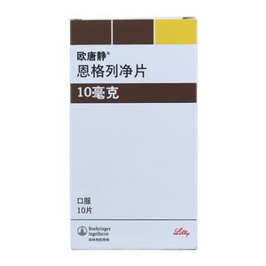 歐唐靜 恩格列凈片(上海勃林格殷格翰藥業有限公司)-格翰藥業包裝側面圖2
