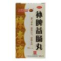 白云山陳李済 補脾益腸丸 包裝側面圖1