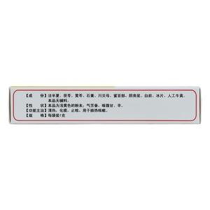 春柏 小兒牛黃清肺散(吉林春柏藥業股份有限公司)-春柏藥業包裝細節圖2