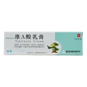 迪維 維A酸乳膏(重慶華邦制藥有限公司)-重慶華邦包裝側面圖2
