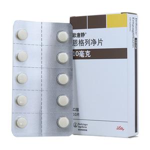 歐唐靜 恩格列凈片(上海勃林格殷格翰藥業有限公司)-格翰藥業包裝細節圖5