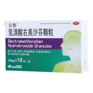貝泰 氫溴酸右美沙芬顆粒