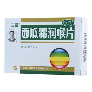 三金 西瓜霜潤喉片