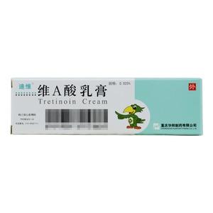 迪維 維A酸乳膏(重慶華邦制藥有限公司)-重慶華邦包裝側面圖3