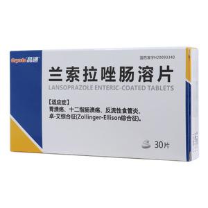 晶通 蘭索拉唑腸溶片