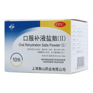 樂寧 口服補液鹽散(Ⅱ)