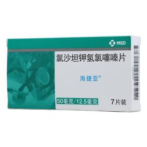 海捷亞 氯沙坦鉀氫氯噻嗪片