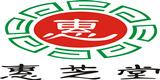 藥房加盟(藥店加盟)商家:惠州市惠芝堂藥業有限公司惠東華僑城分店