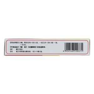 春柏 小兒牛黃清肺散(吉林春柏藥業股份有限公司)-春柏藥業包裝細節圖1