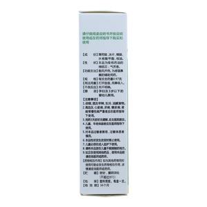 五环 薄荷通吸入剂(广东泰恩康制药厂有限公司)-广东泰恩康包装细节图1