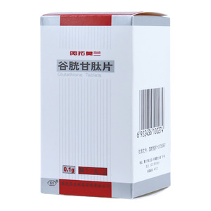 阿拓莫蘭 谷胱甘肽片