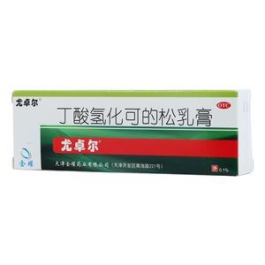 尤卓爾 丁酸氫化可的松乳膏