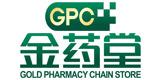 藥房加盟(藥店加盟)商家:湖北金藥堂大藥房連鎖有限公司
