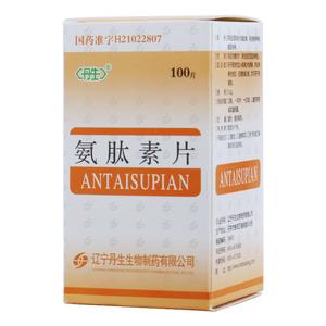 丹生 氨肽素片
