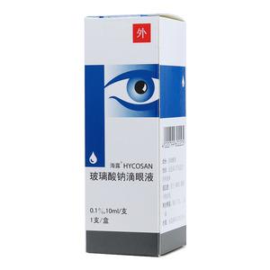 海露 玻璃酸鈉滴眼液
