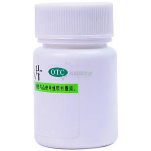 维生素B6片(华中药业股份有限公司)-华中药业包装侧面图3
