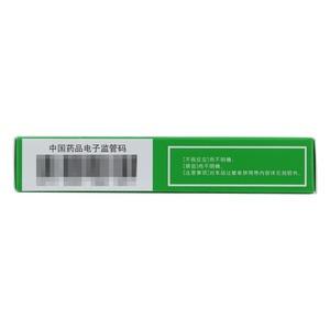 絞股藍總甙片(安康正大制藥有限公司)-安康正大包裝細節圖2